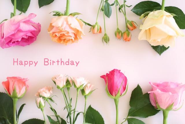 誕生日の今日、ブログを始めます
