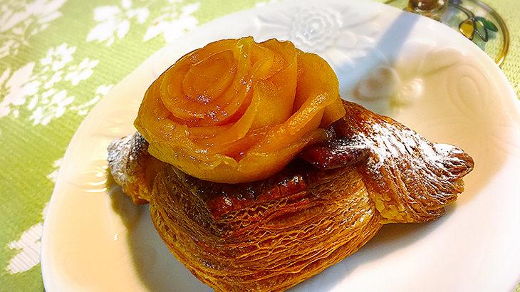 パン工房 ラパンブラン りんごのデニッシュ
